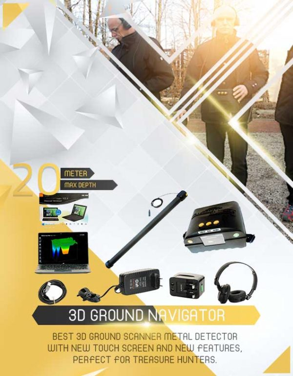 3D Ground Navigator 1