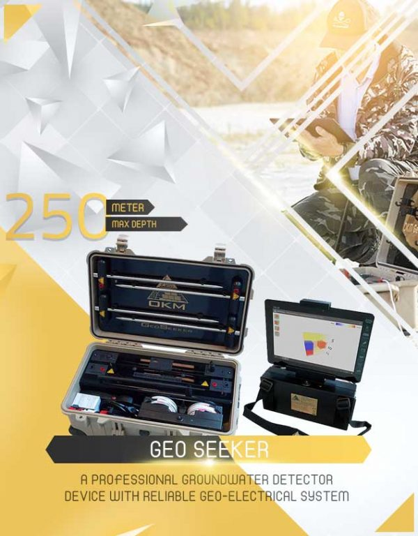 Détecteur Geo Seeker 1