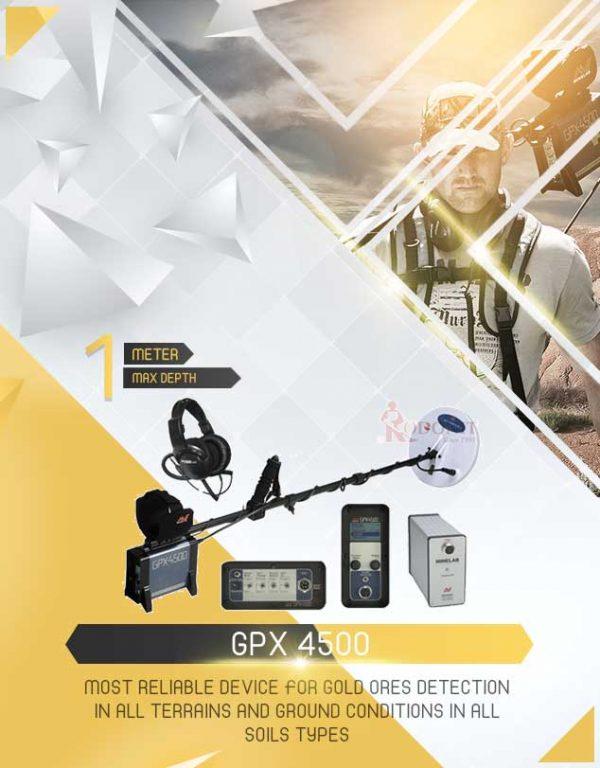 GPX 4500 1
