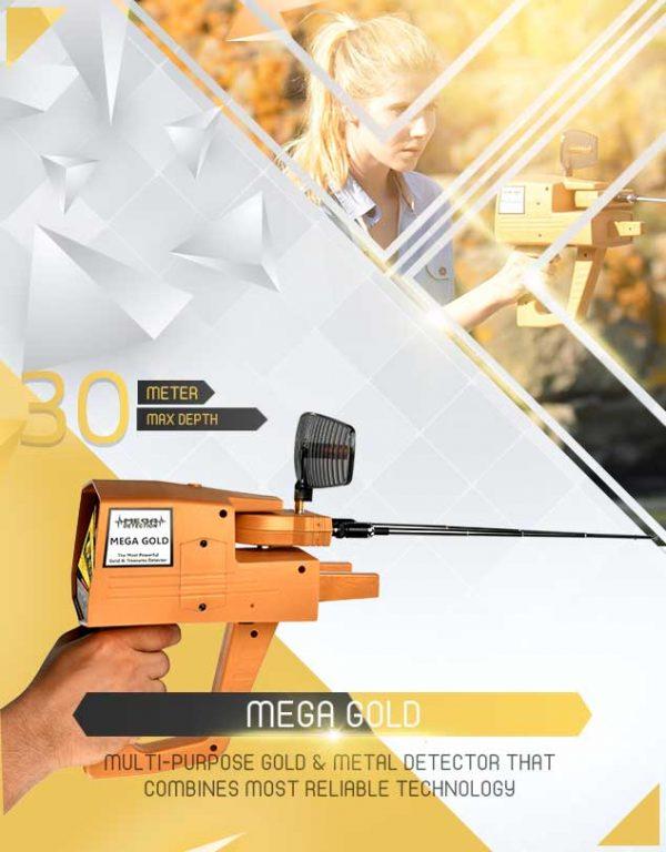 Mega Gold 1