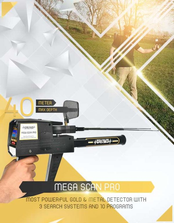 Détecteur Mega Scan Pro 1