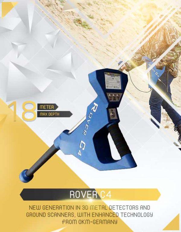 Détecteur ROVER C4 1