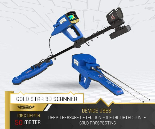 Gold Star 3D Scanner