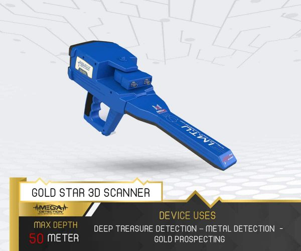 Gold Star 3D Scanner 4