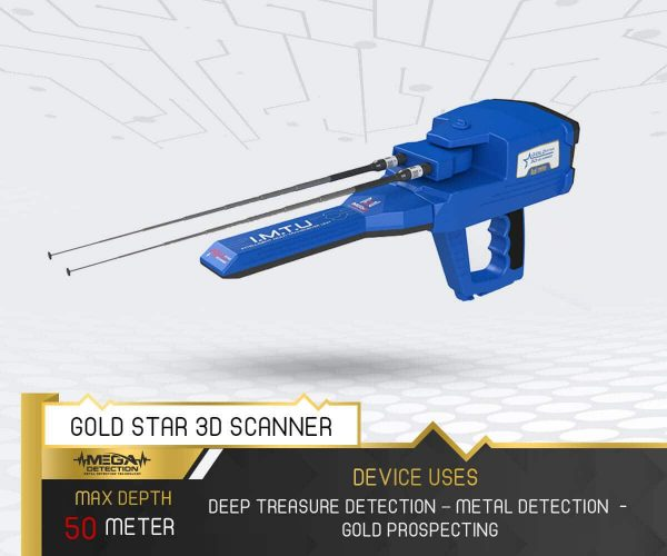 Gold Star 3D Scanner 2