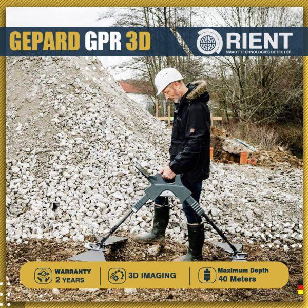 GEPARD GPR