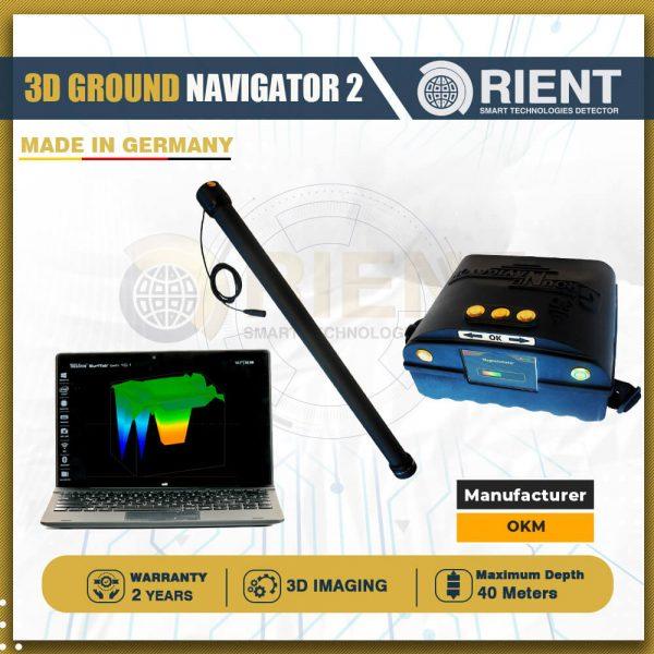 3D Ground Navigator