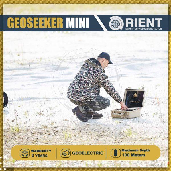Geoseeker Mini