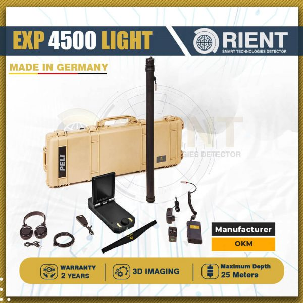 Exp 4500 Light