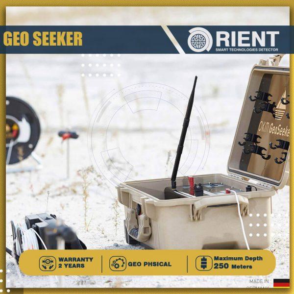 Geo Seeker