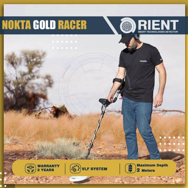 Gold Racer