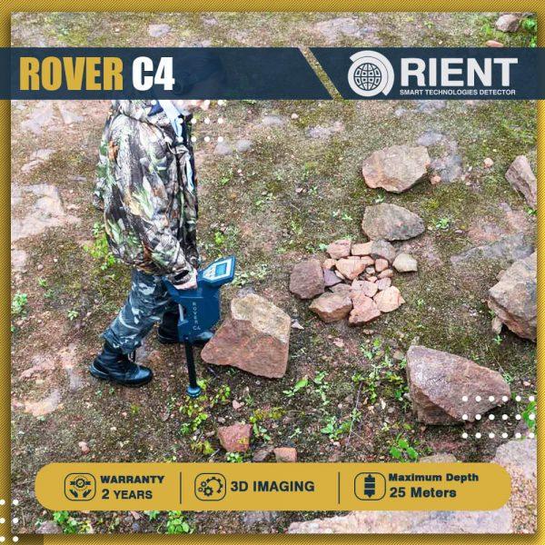 ROVER C4
